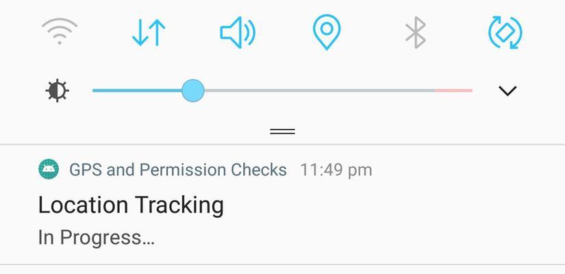 Foreground Notification nhằm thông báo tới người dùng khi quá trình theo dõi vị trí đang được thực hiện.